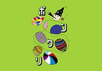 """今年で5周年!世界中の""""あふれかえる新しい音""""が聴けるフェスティバル「ボンクリ・フェス2021」10/1、2開催!"""