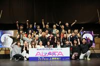 サムライエンターテインメント「アラタ~ALATA~」稽古場公開! オルタナティブシアターこけら落とし公演は7月7日開幕。