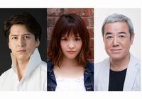青木豪の脚本・演出、昆夏美主演の音楽劇『星の王子さま』全公演発表!