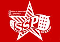 観客と劇場で再会できるその日のために……「新感線・シンパシー・プロジェクト」略して《SSP》始動!!