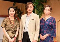 内博貴、大空ゆうひ、那須佐代子ら出演の舞台『まさに世界の終わり』。東京公演が絶賛上演中!
