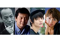 窪田正孝、柚希礼音、風間杜夫ら出演『唐版 風の又三郎』上演決定!