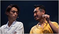9/21開幕!豊田利晃演出・脚本・映像、窪塚洋介出演舞台『怪獣の教え』