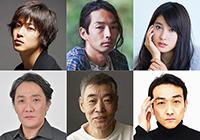 唯一無二の表現者・森山未來のアトムが進化する!! 高い身体能力を持つ女優・土屋太鳳が初舞台「プルートゥ PLUTO」上演決定!
