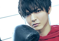 Hey! Say! JUMP薮宏太が10年ぶり単独主演。病を乗り越え、ボクシングに挑戦する青年役に! 栗山民也演出ミュージカル「ハル」情報解禁!