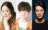 世界的傑作戯曲「ピーターパン」をウェンディの視点から翻案した話題作が日本初演!黒木華、中島裕翔が初共演・ダブル主演!豪華キャストで2021年8月上演!