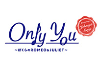 NEWSの増田貴久主演4年ぶりの舞台!ジャニーズ楽曲で紡ぐ、青春グラフィティ「Only You ~ぼくらのROMEO&JULIET~」