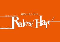 本日開幕!ジャニーズJr.林翔太主演ミュージカル「Rodgers/Hart(ロジャース/ハート)」!!